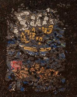 sunchips-compost